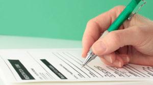 Formulir Pendaftaran Merek