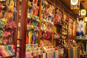 Nama toko jilbab hijab yang bagu